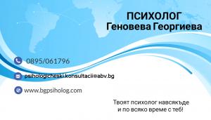 62239304_2481645862068085_5290420718121517056_n.png
