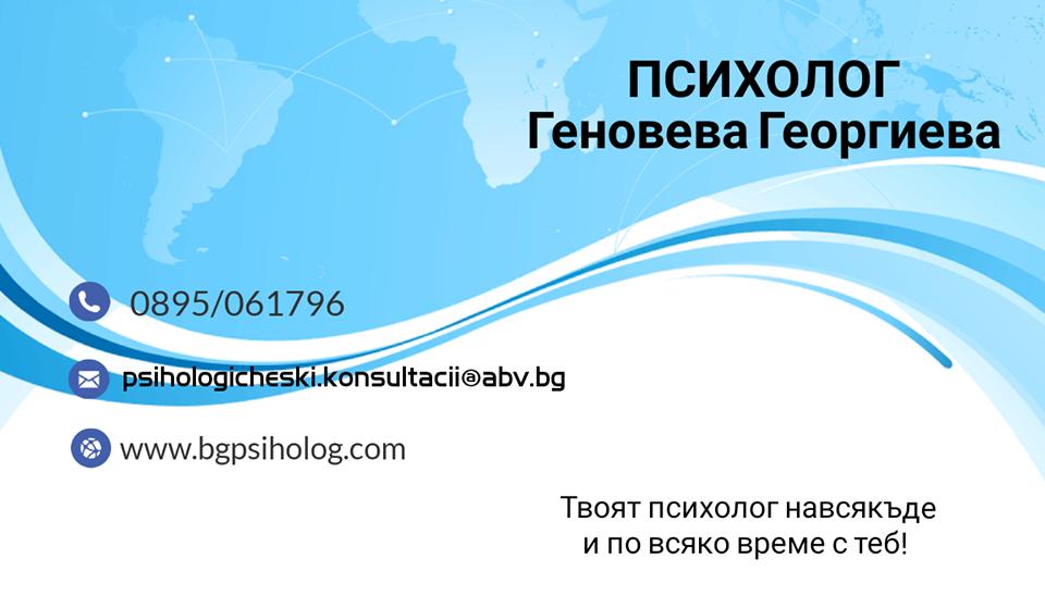 62239304_2481645862068085_5290420718121517056_n