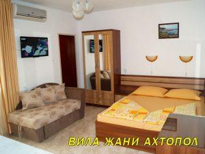 ahtopol-vila-jani-2.jpg