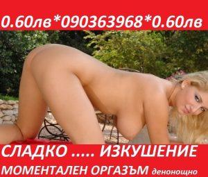 bb38f3ebdd7cf8f6998742167bda538e.jpg