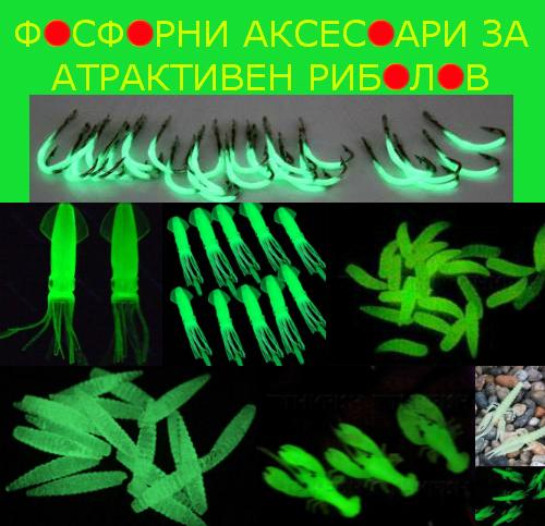 fosfor1
