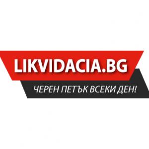 likvidacia.png